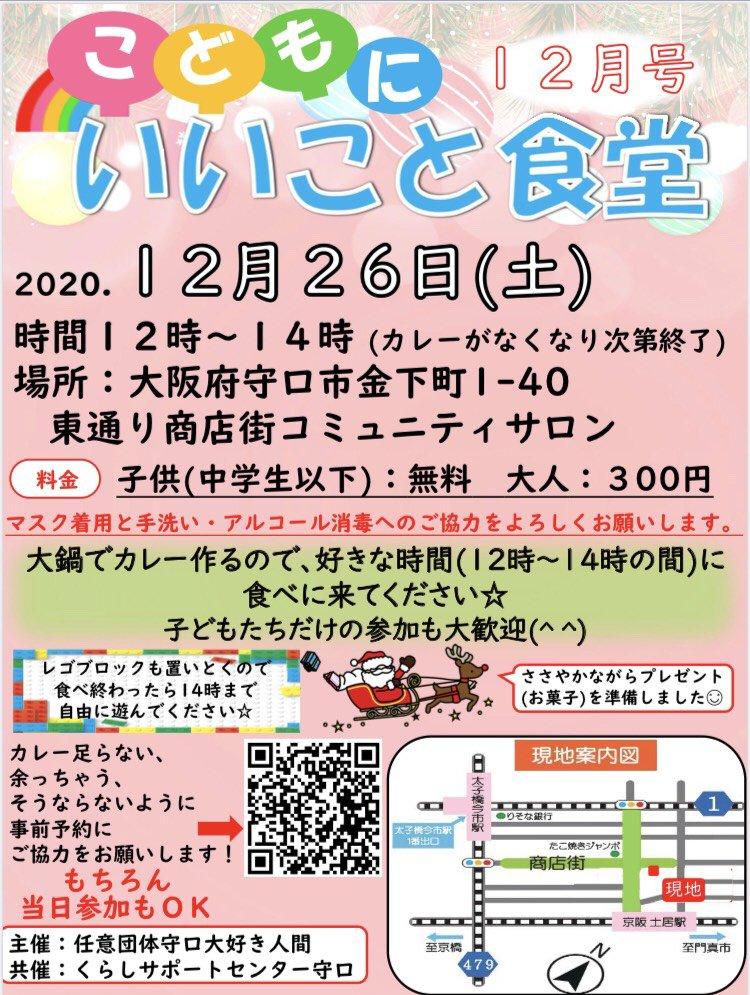 S__19013643.jpg