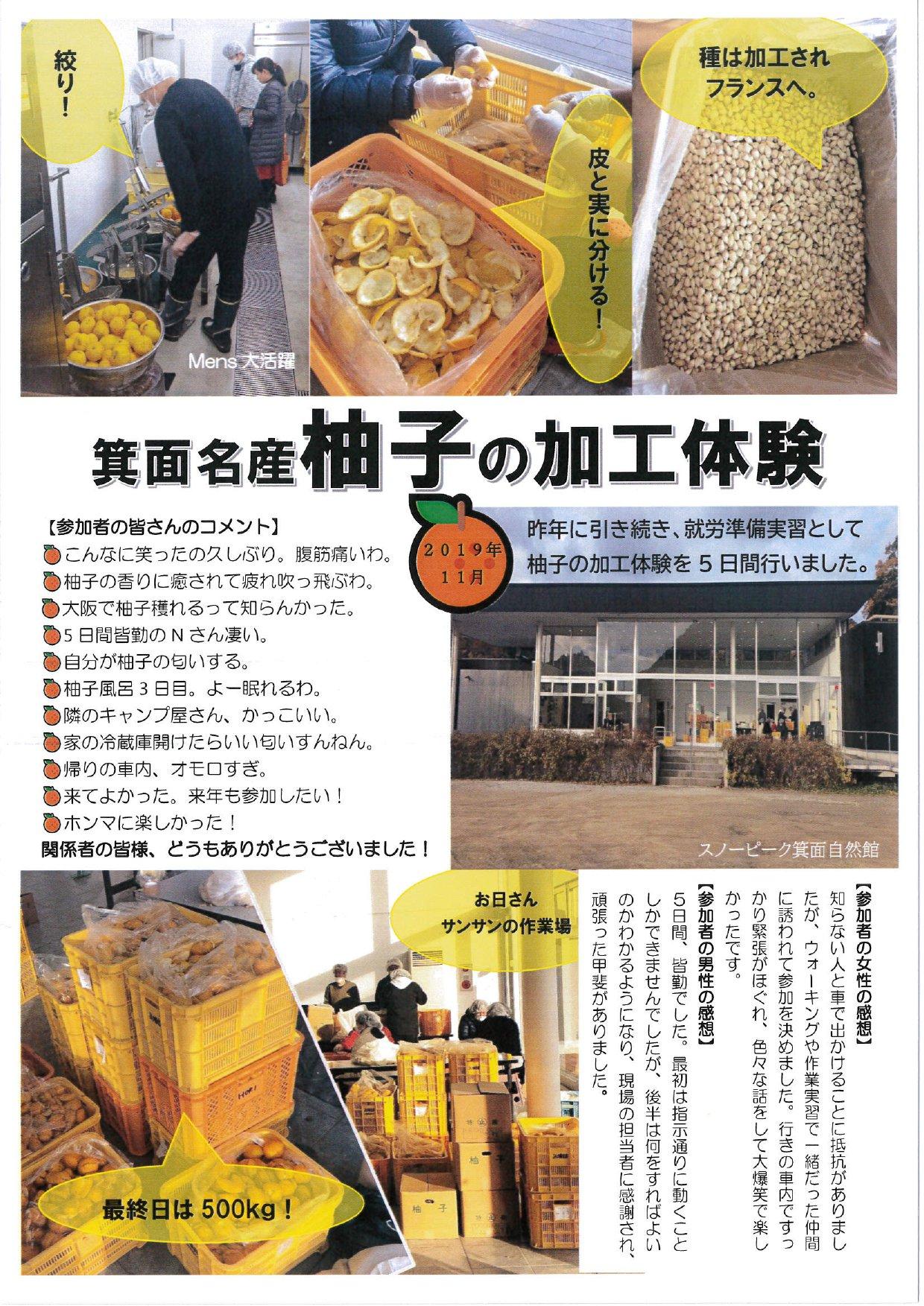 kurasuppo-news20.03-29-02.jpg