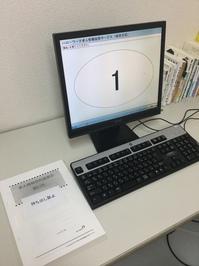 端末機①.JPGのサムネイル画像
