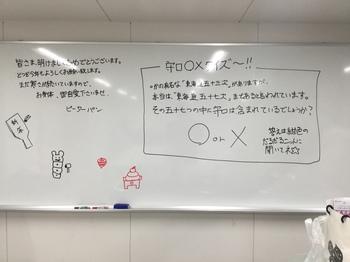 IMG_2590.JPGのサムネイル画像