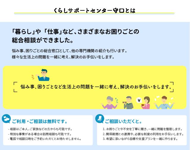 moriguchi_01.png