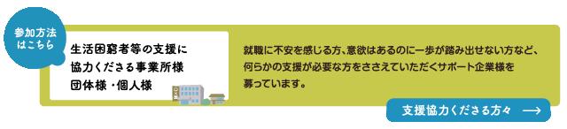 moriguchi_04.png